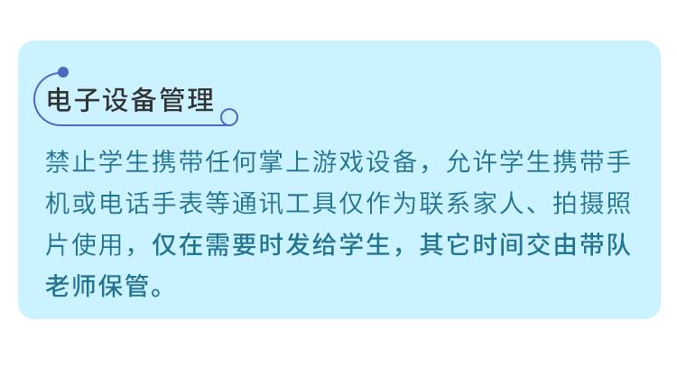 北京博物馆-内页-4_04.png