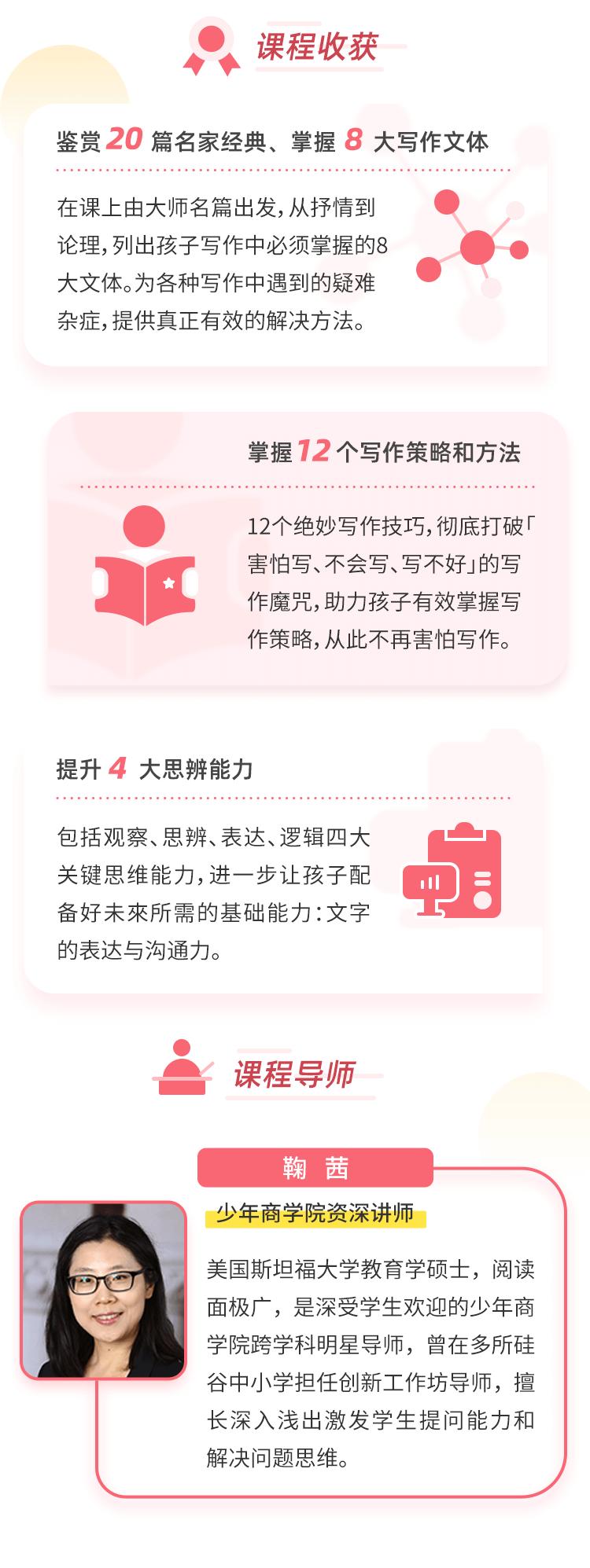 写作必修-01_03.png