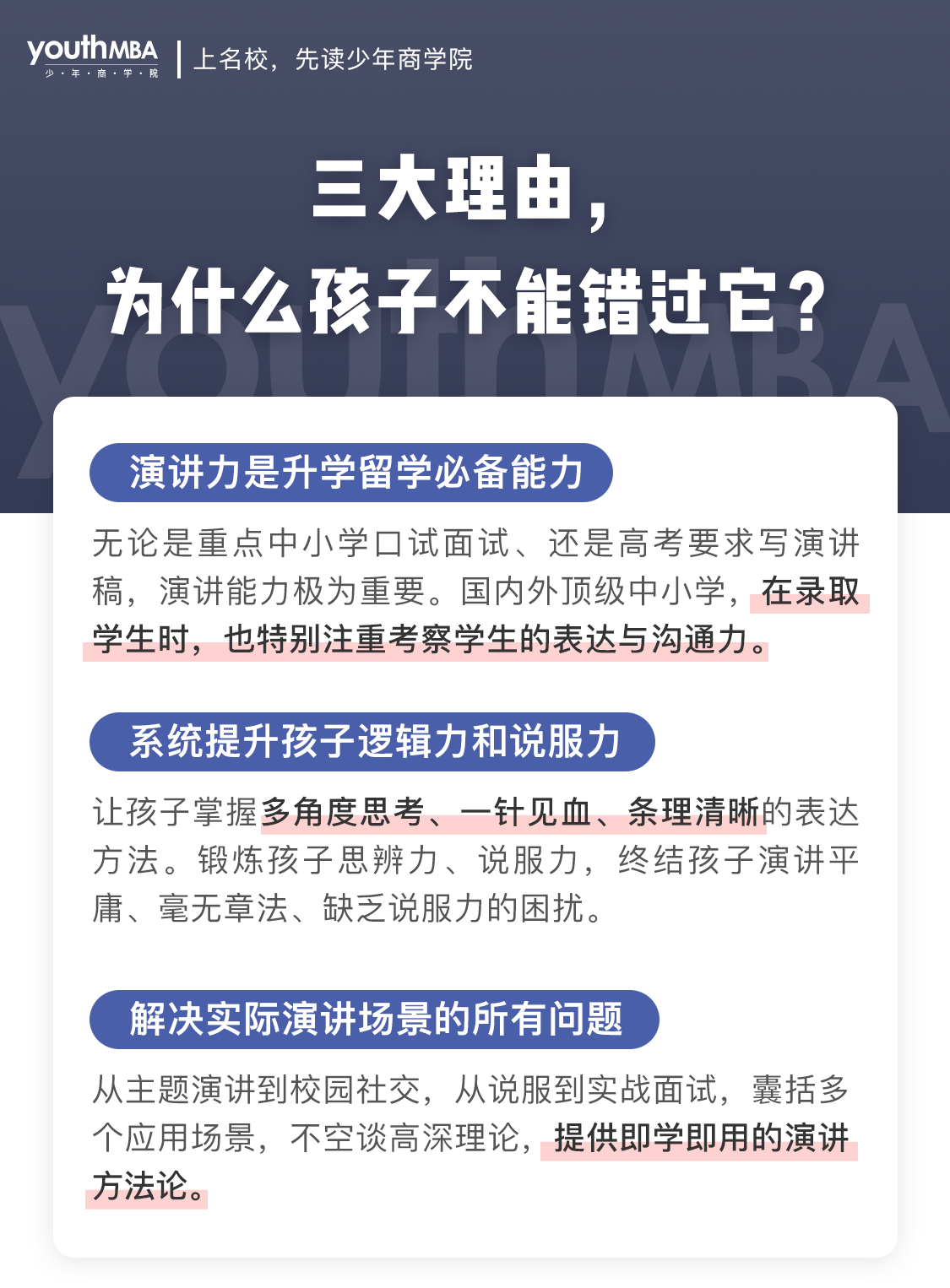 ted-实战-01_01.png