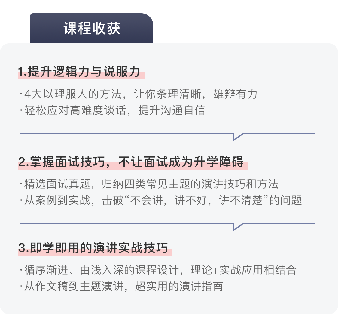 ted-实战-01_04.png