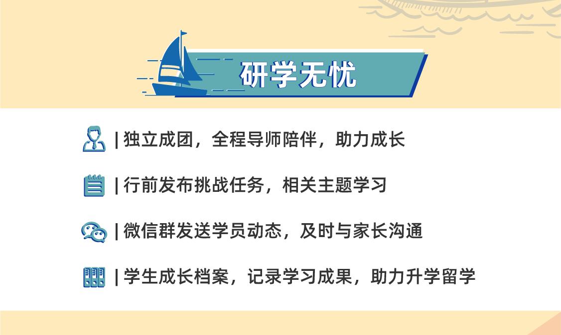 国庆帆船比赛-02_02.png