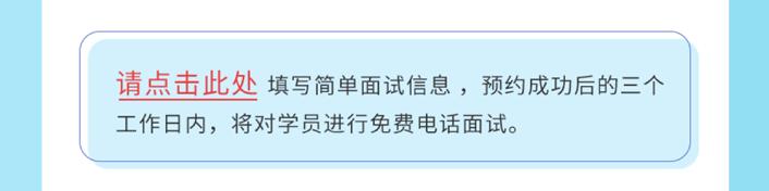 御风少年帆船研学营12-27-01-01-01_08_02.png