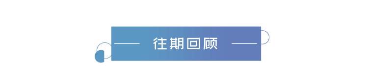 深圳冬令营-内页-1_02_01.png