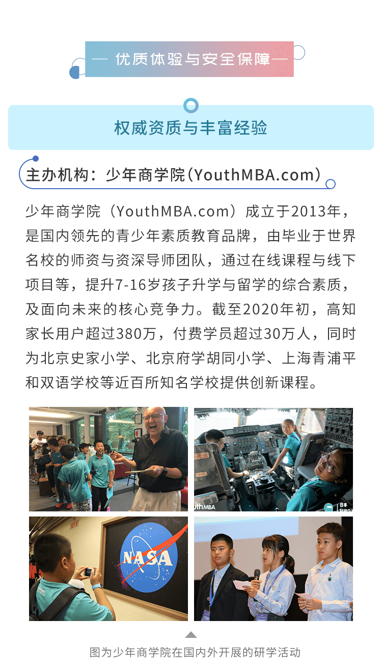 广州博物馆-内页-4_01.png
